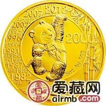 2012年熊�30周年5盎司金�攀詹�r值不可估量