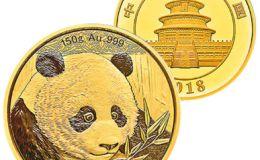 2018年150克熊猫金币收藏值得期待,相信会有更大的惊喜