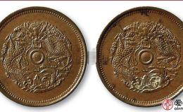 大清铜钱十文合面钱价格  合面钱介绍