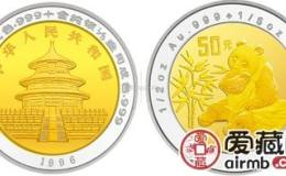 1996年熊貓金套幣穩定升值,有著不錯的升值空間
