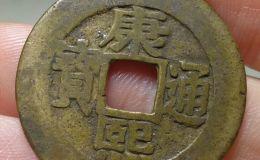 铜钱和铜元有何区别