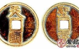 天国圣宝最新拍卖价格是多少 天国圣宝有哪些收藏魅力