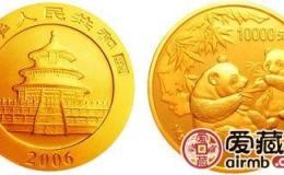 2006年熊猫金套币成为市场新宠,价值上升已成为必然