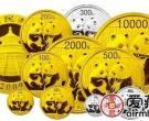2010年熊猫金套币现在入手是最佳时机,值得投资