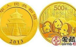2013年熊猫金套币掀起投资浪潮,收藏需谨慎