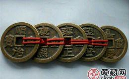 五帝铜钱多少钱  如何鉴别五帝铜钱