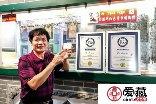 """世界最小最轻钱币""""花落""""中国"""