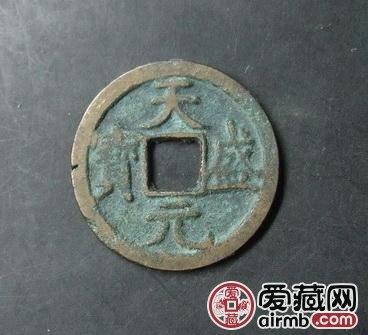 探析天盛元宝的收藏价值有哪些 天盛元宝值得入手收藏吗?