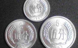 一二五分硬币最新报价单 一二五分硬币拍卖价格是多少