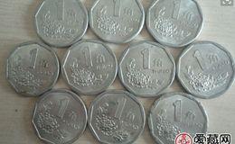 一角硬币有多少个版别   哪一年一角硬币最值得收藏