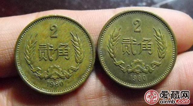 二角硬币适不适合激情电影投资  二角硬币图片展示及介绍