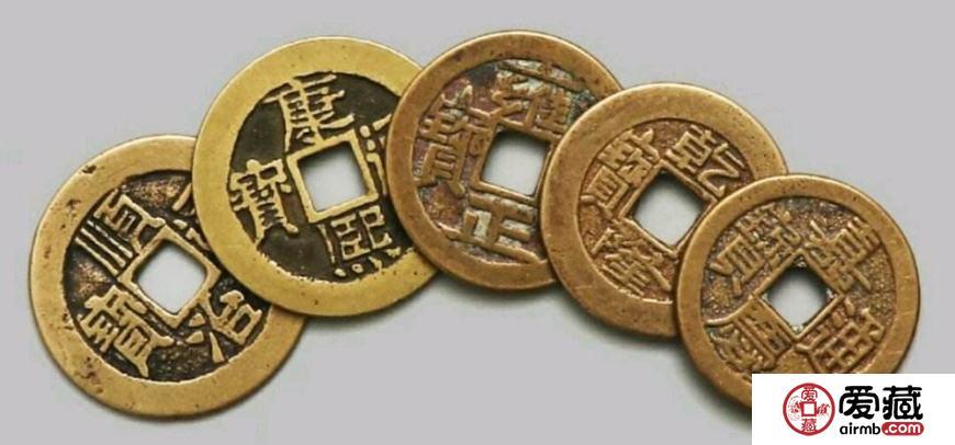 五帝钱有什么作用?五帝钱有收藏价值吗?