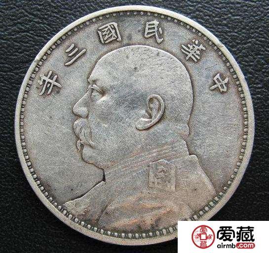 2019年袁大头银元最新价格查询 附银元回收价格表