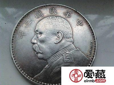袁大头银元签字版值200万!到底有什么收藏价值呢?