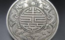 银元鉴定真假的基本方法 如何鉴定银元的真假?