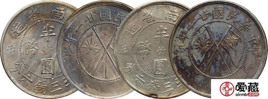 简单六招就能鉴别银元真伪 真是太实用了!