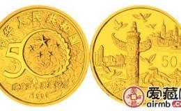 1999年建国50周年5盎司激情乱伦意义深厚,让我们身为一名中华子孙而