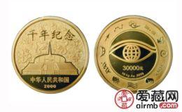 2000年千年5盎司金币设计丰富,背后意义蕴含深重