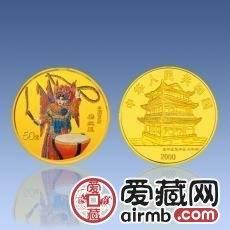 2000年梁红玉彩金币市场表现佳,未来升值潜力值得期待