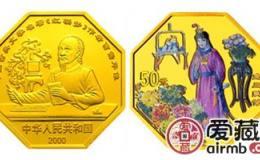 2001年寶玉賦詩彩色金幣為什么值得投資?其原因有哪些?