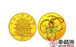 2001年群英会彩色金币市场行情发展好,现在入手还为时不晚