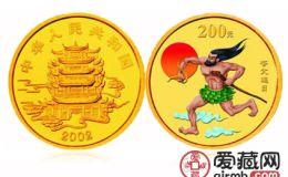 2002年夸父逐日彩色金币价值高于一般的金银币,受到藏家的一致好