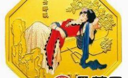 2002年湘云醉眠彩色金币设计工艺高,是不可多得的收藏佳品