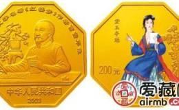 2003年黛玉夺魁彩色金币价格稳定,现在入手风险较小