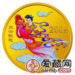 2003年天女散花彩色金币收藏价值不断攀升,收藏要趁早以免错过好