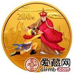 2004年悟空拜师彩色金币具有多重价值,是最具有激情电影潜力的纪念币
