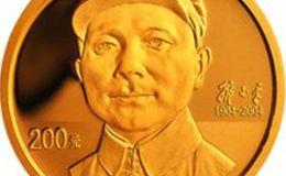 2004年鄧小平5盎司金幣發行量不高,收藏價值高