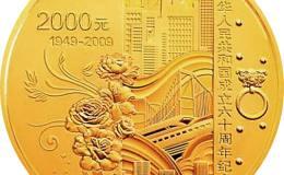 2009年建国60周年5盎司金币发展潜力大,是藏家优先考虑的币种