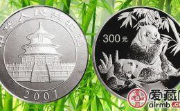 2007年1公斤熊猫银币收藏价值高,未来升值空间大