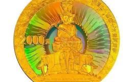 峨眉山5盎司金币弘扬了我国传统文化,对我国文化影响深远