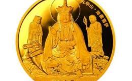 九华山5盎司金币为什么值得收藏?从三方面可以看出