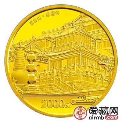 五台山5盎司金币市场表现亮眼,适合中长线投资