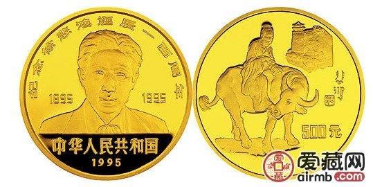 徐悲鸿5盎司金币发行备受关注,上升空间值得期待