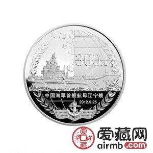 2012年辽宁舰航母公斤银币意义重大,未来还将迎来更好的机会