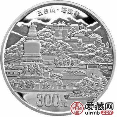 2012年五台山公斤银币有着不一样的艺术价值,其价格会越来越高