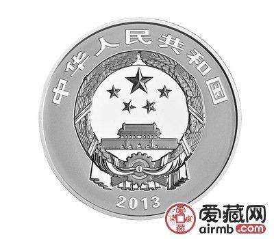 2013年黄山公斤银币文化内涵大,价格仍在继续上涨