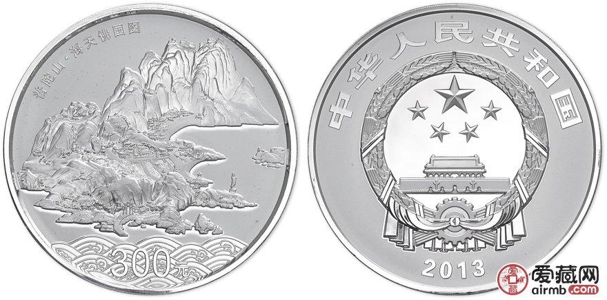 2013年普陀山公斤银币值不值得投资?从这两点就可以看出来