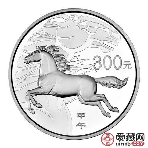 2014年马年公斤银币价格上涨,喜爱的藏家该出手时就出手