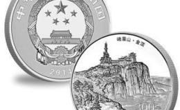 2014年峨眉山公斤银币价格停止上涨,正是激情小说入手大好时机