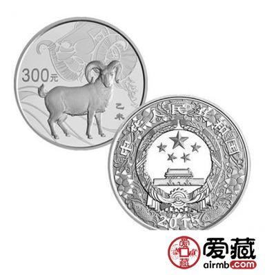 2015年羊年公斤银币未来升值空间不需要太过担心