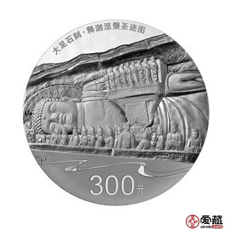 2016年大足石刻公斤银币极具收藏价值,未来升值空间大