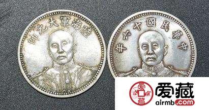 银元价值不菲 如何鉴别银元真假?