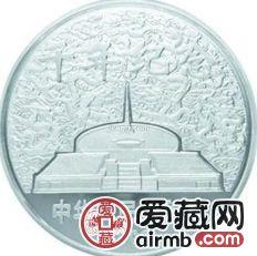 2000年千年纪念公斤银币发行意义大,收藏价值无可比拟