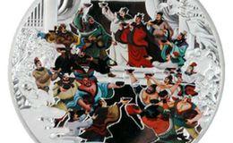 2011年水浒传第三组公斤银币激情小说价值高,艺术价值不一般