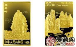 桂林山水金币制作特殊,收藏价值如何?