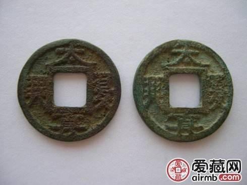 中国古代铜钱大夏真兴已价值百万!究竟珍贵在哪里?